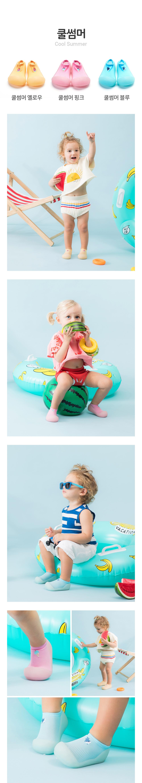아띠빠스 썸머 라인 제품 이미지