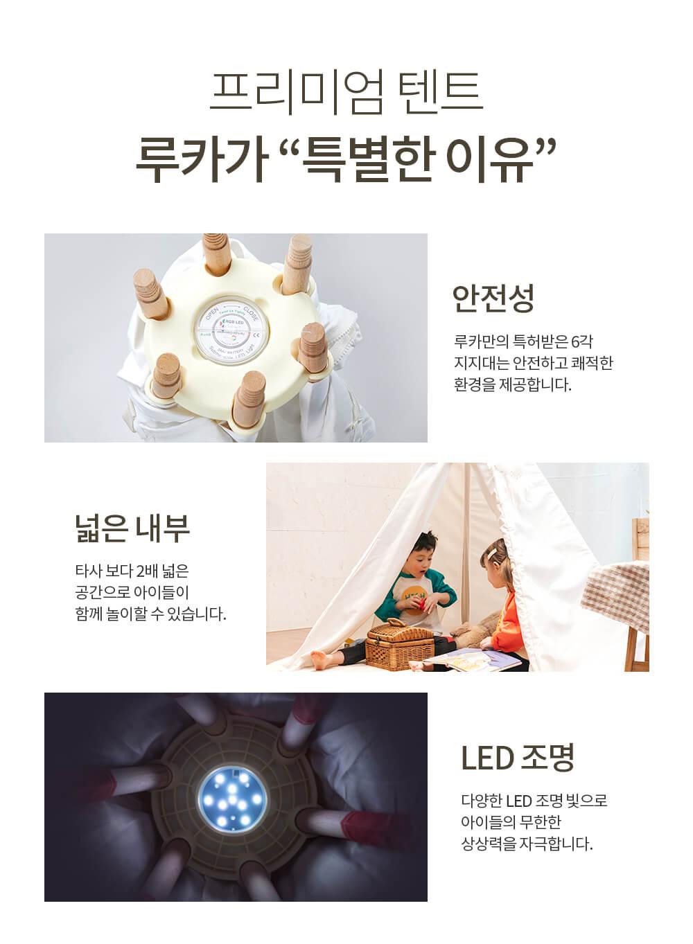 쥬라기파크 03