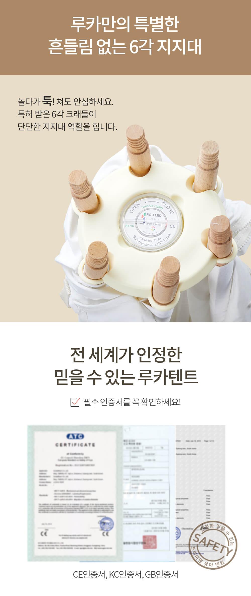 쥬라기파크 06