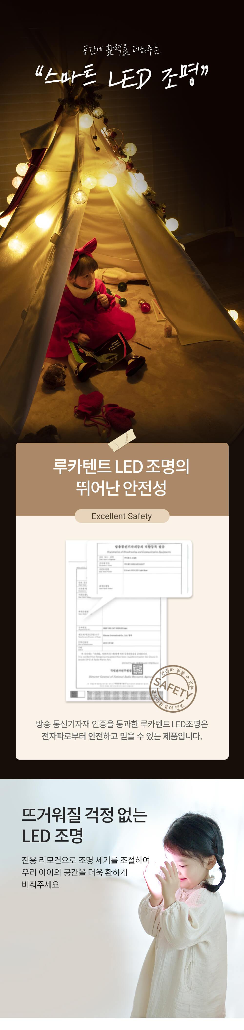 쥬라기파크 09