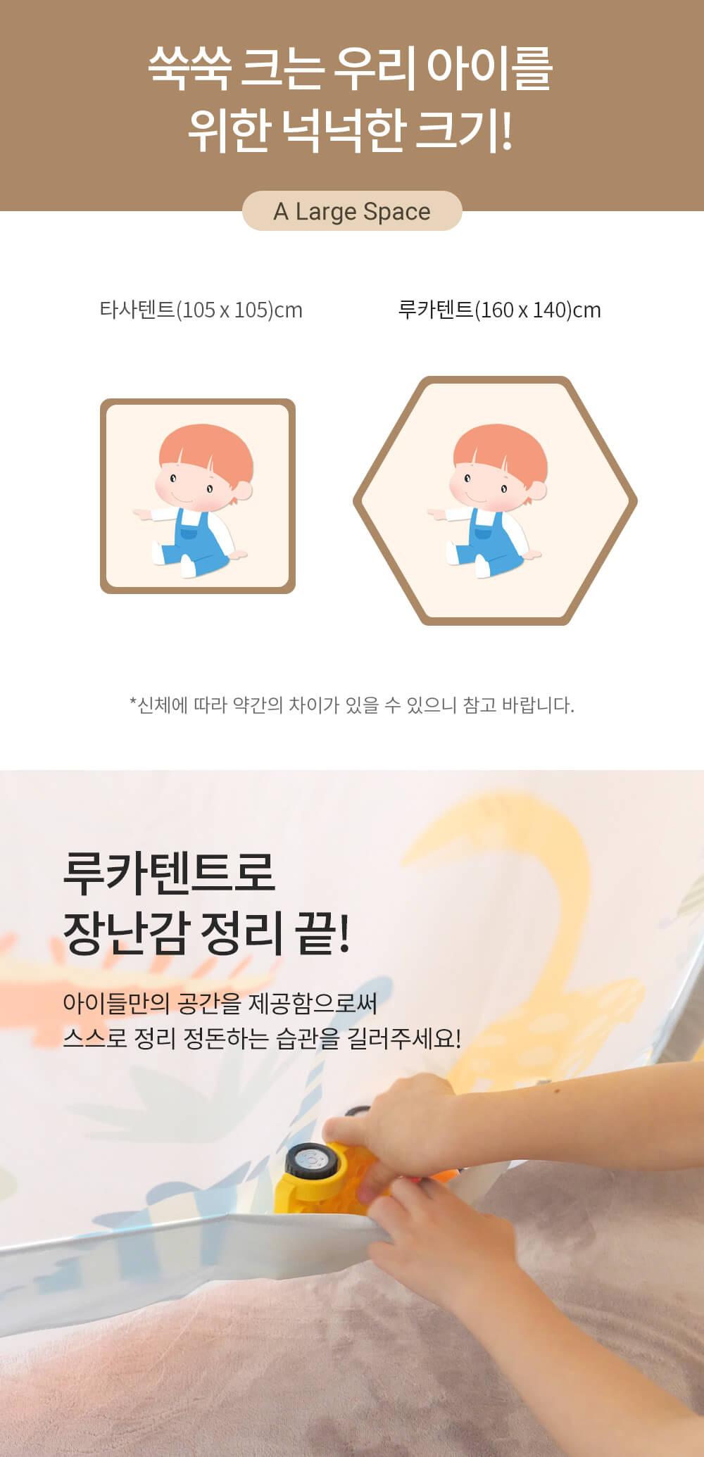 쁘띠한글 상페08