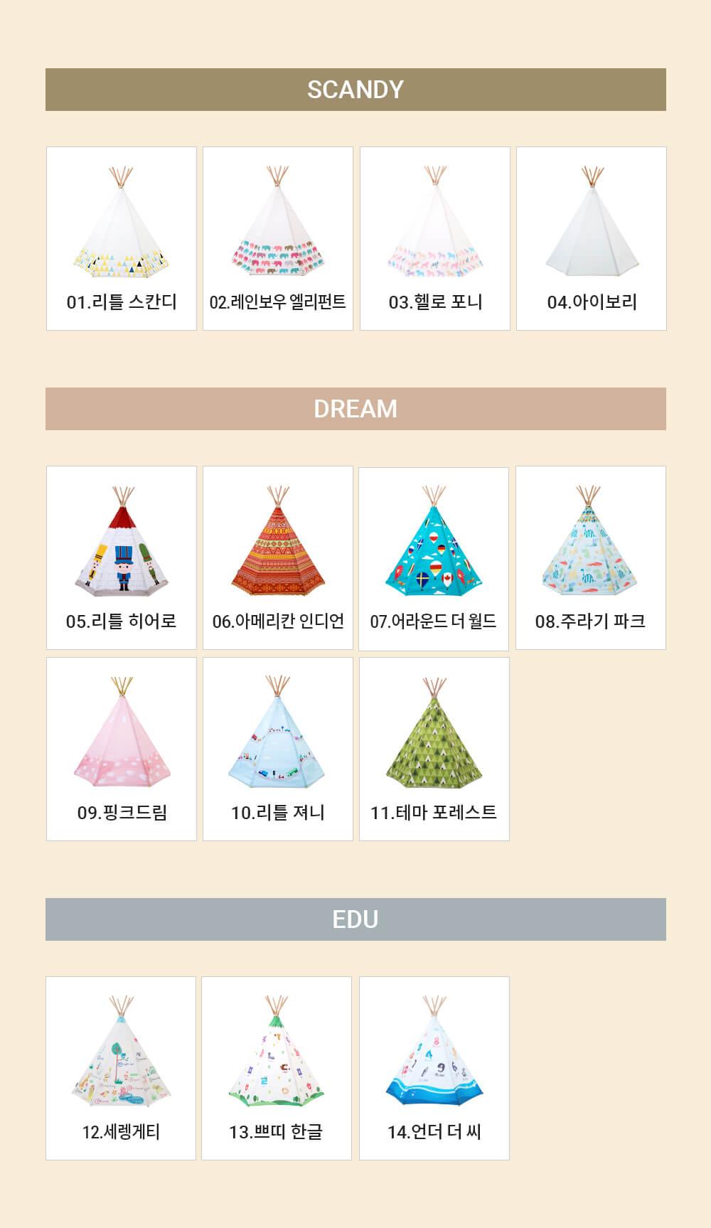 핑크드림 04
