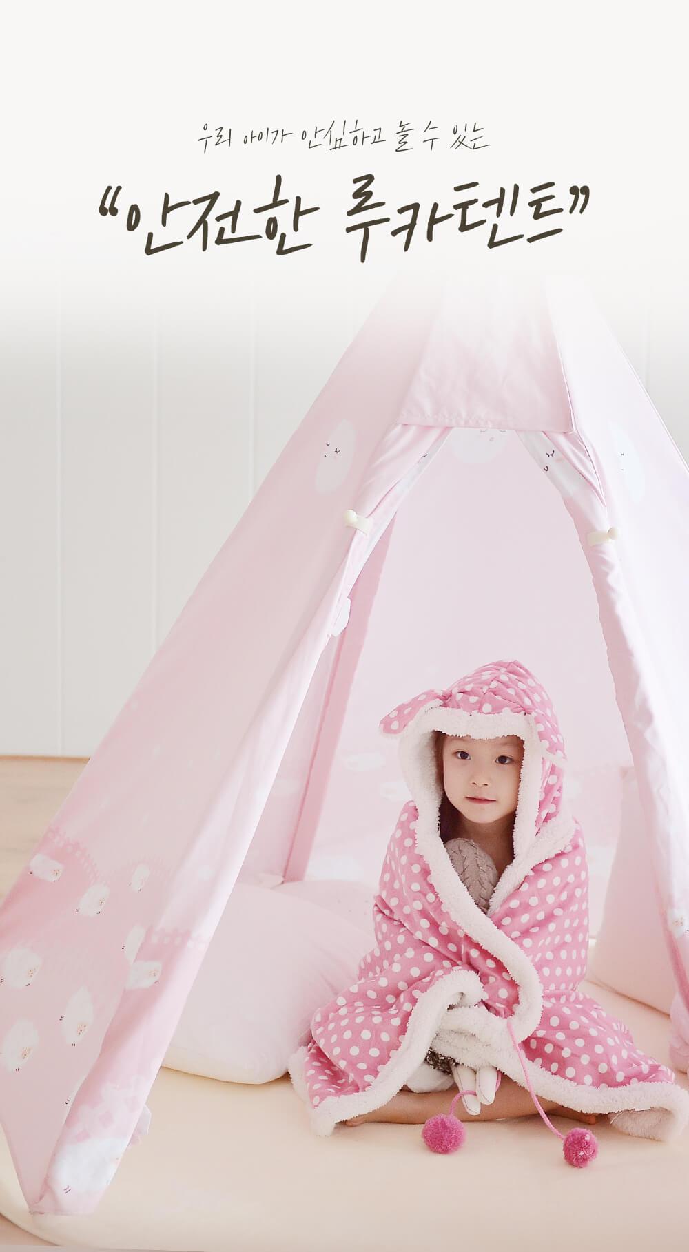핑크드림 05