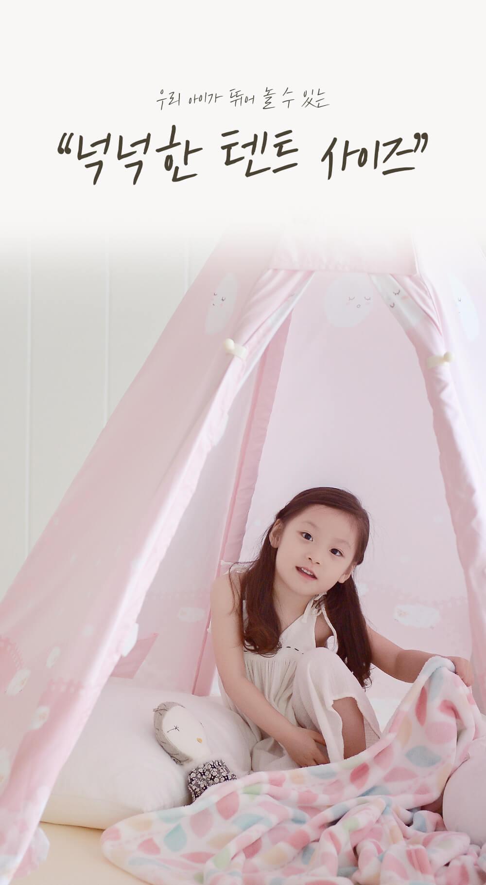 핑크드림 07