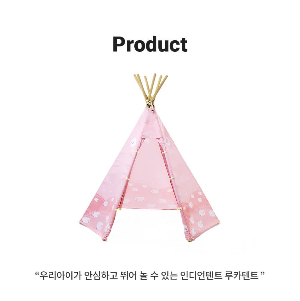 핑크드림 12