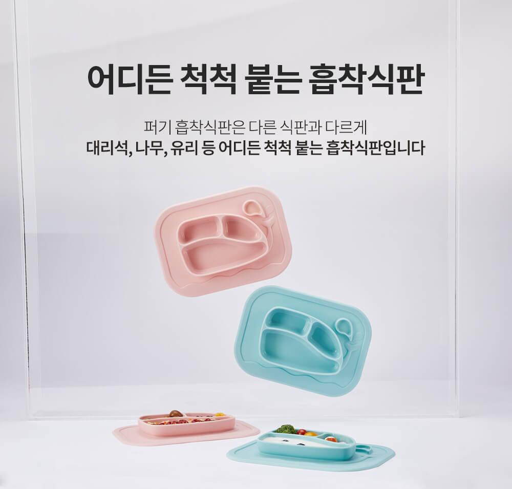 이유식패키지 상페08