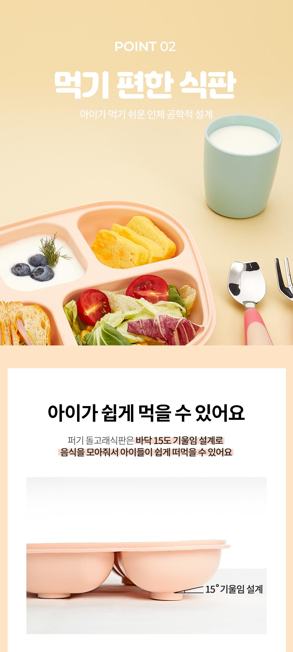 돌고래식판 상페08