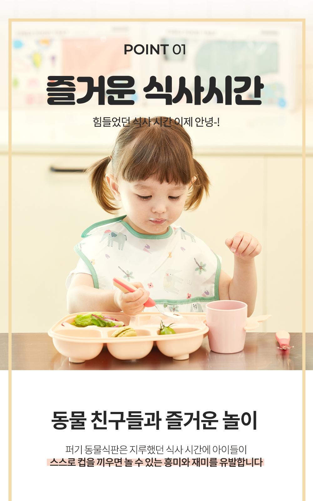 가정용패키지 상페07