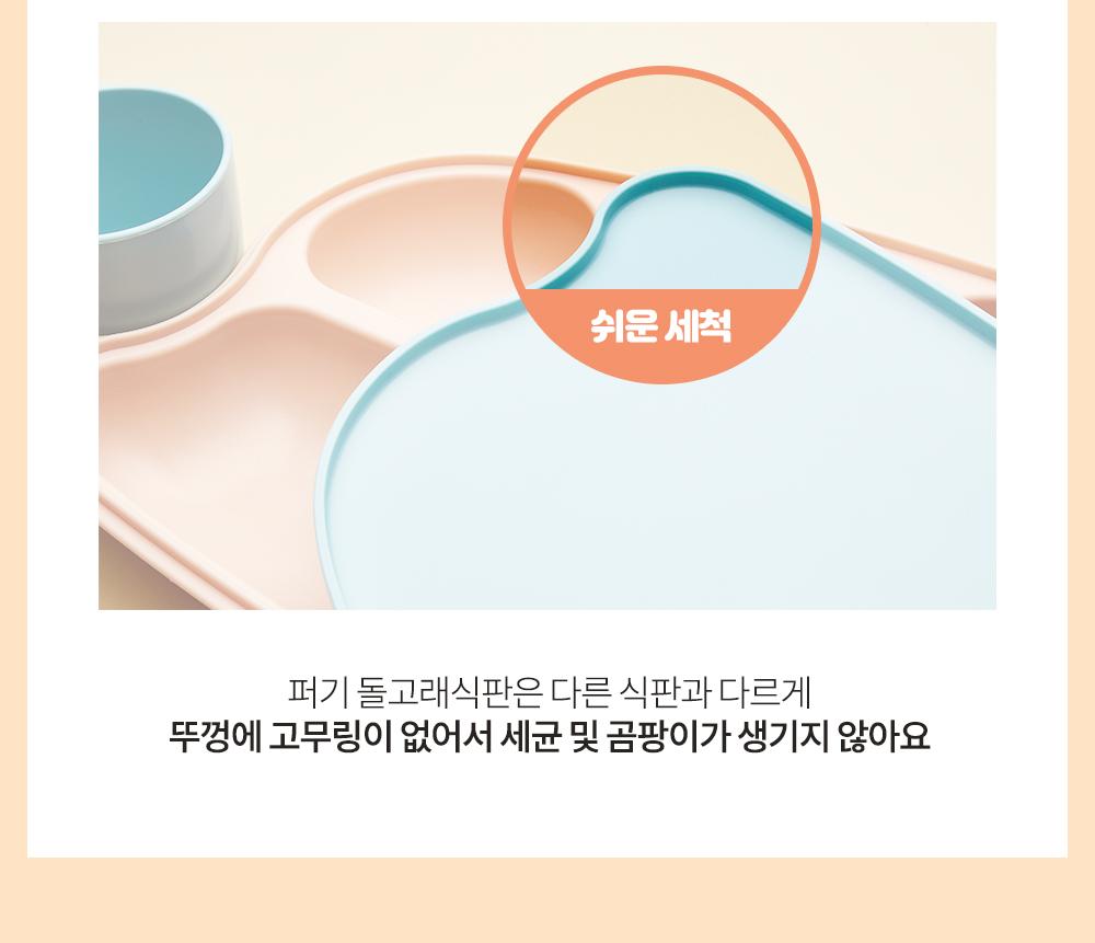 자기주도식패키지 상페15