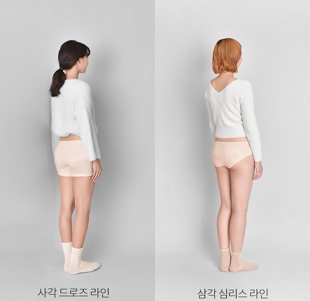 삼각 심리스 페이지 이동