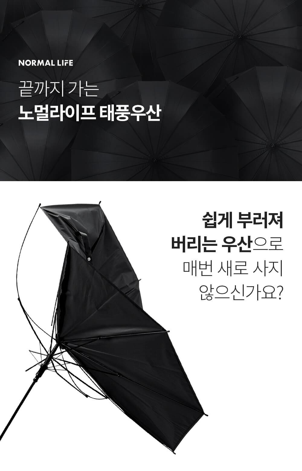 우산 상페01