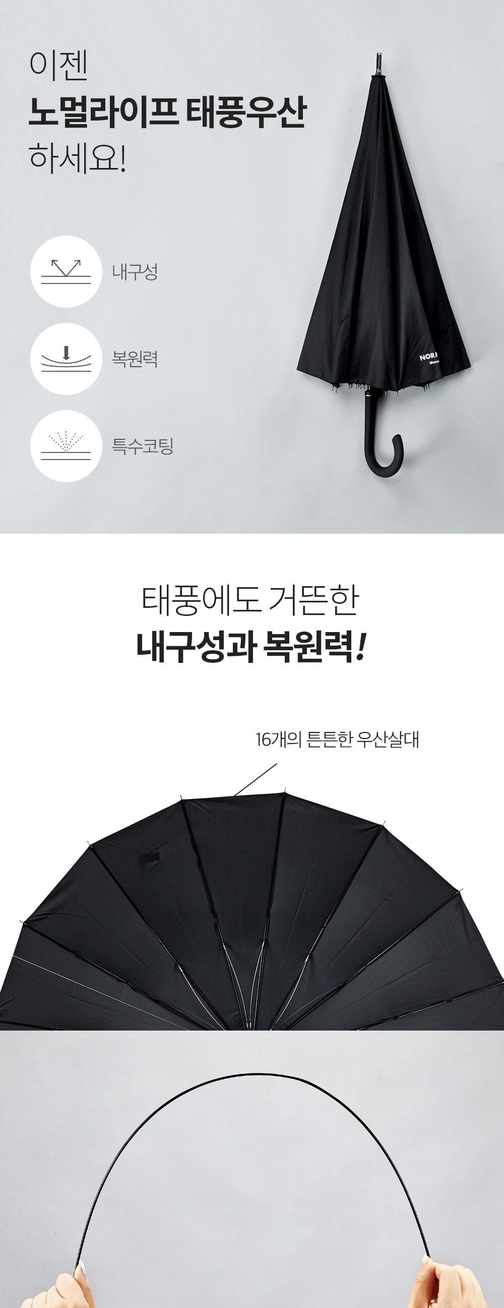 우산 상페03