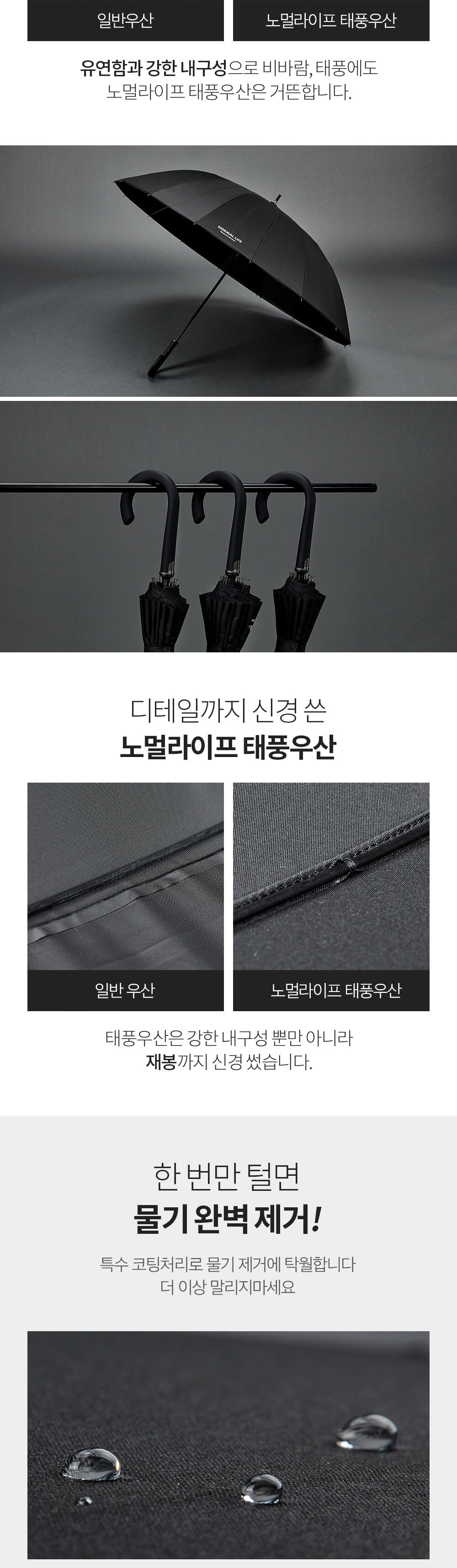 우산 상페08