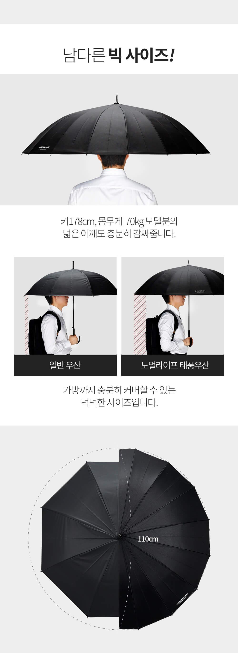 우산 상페10